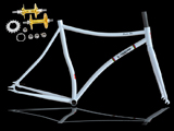 fixed gear bike parts