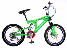 "20""speed Mountain bike"